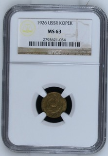 1 копейка 1926 MS 63 NGC