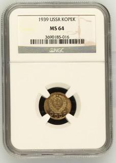 1 копейка 1939 MS 64 NGC