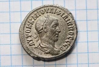 Philip I Arab тетрадрахма Антиохии