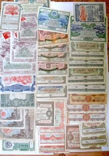 Мини коллекция облигаций 34 шт.