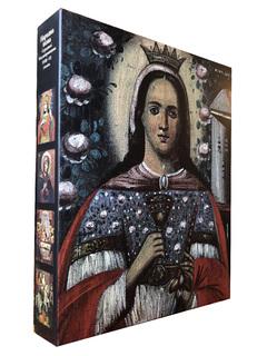 Народна ікона Середньої Наддніпрянщини 18-20 ст.