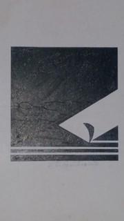 Біликівський Абстракція 1 1980ті