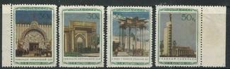 1940 СССР Выставка