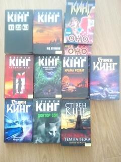 11 книг стівена кінга