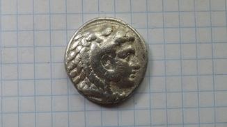 Александр Македонский 16,88г