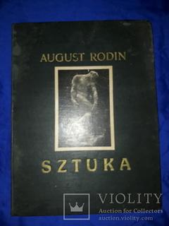 1923 Искусство Огюста Родена 32х24 см.