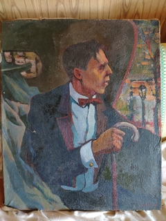 Картина Рябчикова Владимира