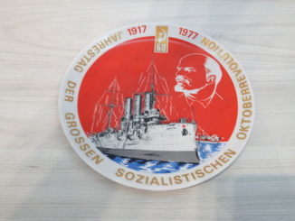 Тарелка Ленин Соцреализм 60лет октябрьской революции ГДР Von Hennenberg