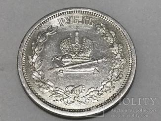 Рубль 1883 Коронация Александра lll