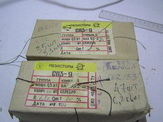 Резисторы переменные СП 3-9. 1 кОм-35 шт.; 6,8 кОм-47 шт.