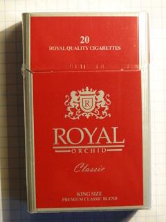 купить сигареты роял