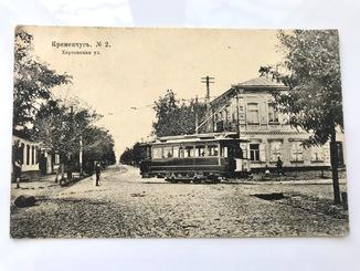 Кременчуг Херсонская улица Трамвай