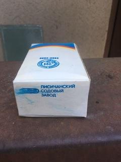 Сода 1992 г.в