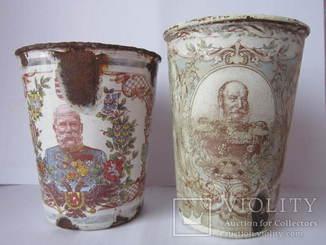 Ювілейні стакани імператорів Австрії і Германії-ПСВ.-3
