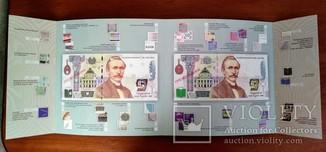 Презентаційна банкнота НБУ П. Куліш