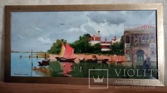 Картина Венеция 85х40.5см.