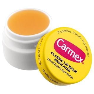 Carmex, Классический бальзам для губ, с лечебным действием