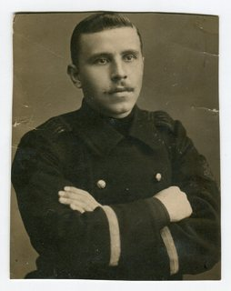 Унтер-офицер РИФ .