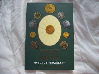 """Каталог монет """"Волмар"""" май 2019 год"""
