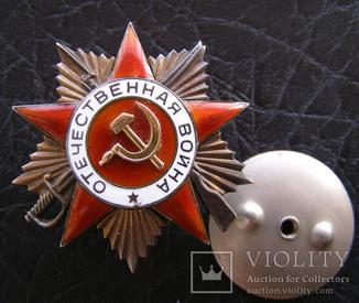 Орден Отечественной Войный 1 степени 159 тыс.
