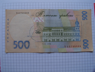 500 гривен 2006г ВА 4144444