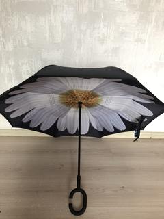 Зонт ветрозащитный