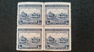 1939 г.марки чехо-словацкой почты для Карпатской Украины,деревянная Церковь в Ясини
