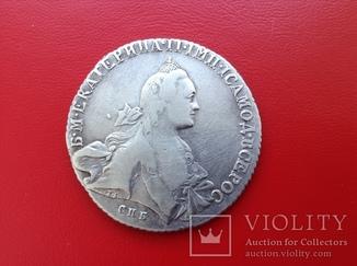 Рубль 1767г. ТІ-АШ