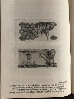 1995 Каталог монет СНГ тираж 100 экз