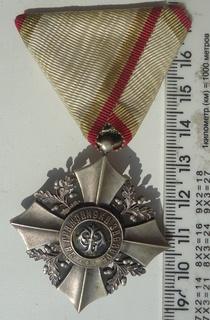 Болгария орден За Гражданские Заслуги 1891