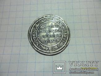 Омейядский дирхем 91 г.х. (710 г.), чеканка Васит
