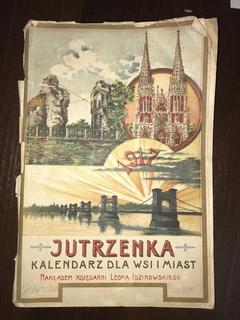 1917 Киевский Польский Календарь с видами Киева