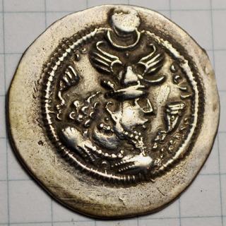 Сасаниды, драхма, предположительно Пероз, 457-484 г., пятиконечная звезда на реверсе