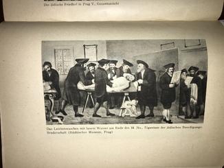 1943 Евреи в Праге Иудаика