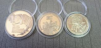 Набор 1,3, 5 рублей 1987 г. - 70 лет Советской власти (шайба)
