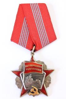 Орден Октябрьской революции №1160
