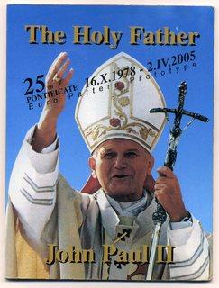 Набір  монет ''Святий папа Іоан Павло ІІ''