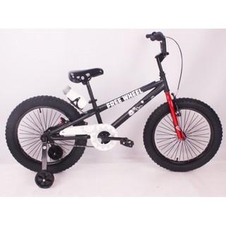 Велосипед Royal Voyage Free Wheel 20