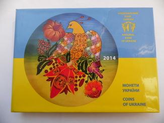 Річний набір обігових монет НБУ 2014 рік , Годовой набор обиходных монет НБУ 2014 год