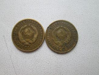 2 копейки 26года, 2 монеты