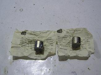 Головка магнитная 6Д 24Н .61 0 .  2 штуки.