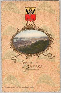 Одесса Сувенирная с гербом города 1900е
