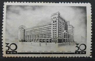 1937 г. Архитектура Москвы 30 коп. (*)