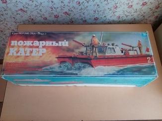 """Пожарный катер """"Саламандра"""" СССР"""
