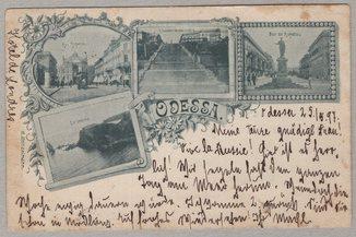 Одесса Многовидовая Почта и письмо 1897