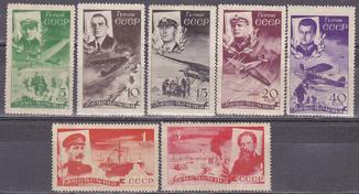 СССР. 1935 Челюскинцы MH