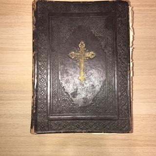 1909 год Библия. Ветхий и Новый завет