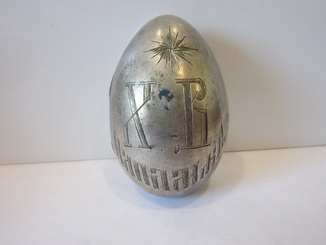 Яйцо -шкатулка 84 (Пасхальное)