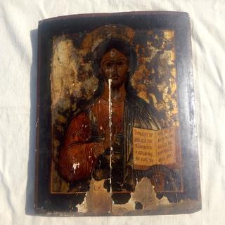Икона Иисус с книгой.