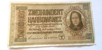 Ровно 200 карбованцев 1942 год.